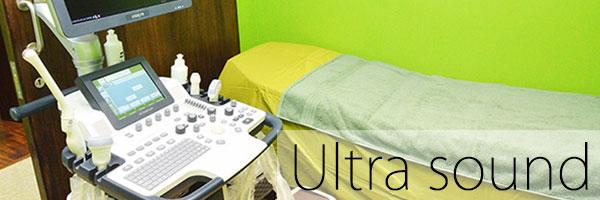 menu-ultrasound